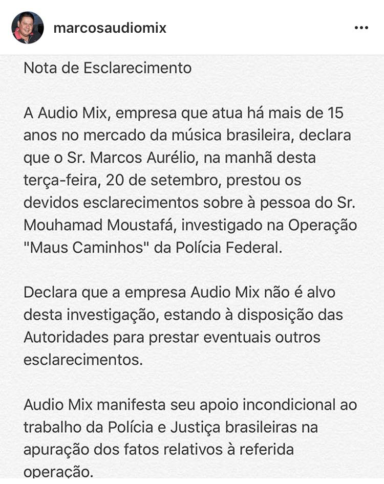 audio-mix-1